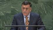 سخنرانی رییس دولت لیبی در مجمع عمومی درباره دخالتهای امارات در امور طرابلس