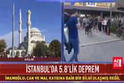 فیلم | افتادن مناره مسجد جامع استانبول بر اثر وقوع زلزله ۵.۷ ریشتری