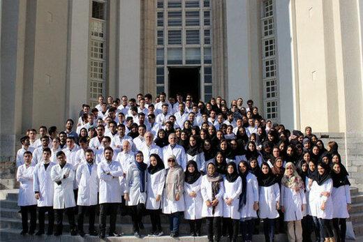 شکل ورود دانشجویان به دوره پزشکی تغییر میکند