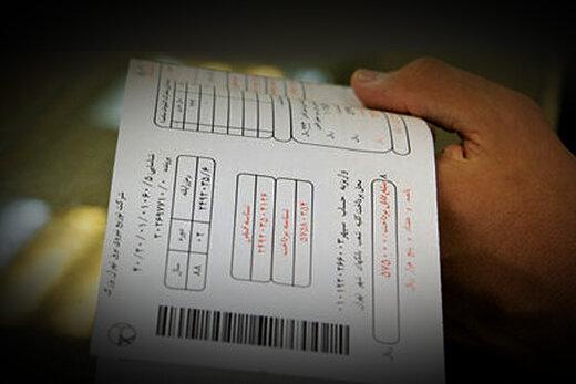 شناسه قبض و پرداخت چه معنایی دارد؟