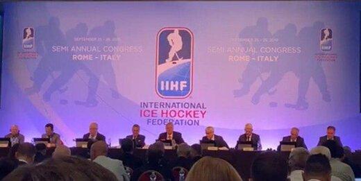 عضویت هاکی روی یخ ایران در فدارسیون جهانی پس از 100 سال