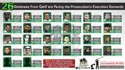 دهها شیعه سعودی در انتظار حکم اعدام