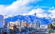 تهران بالاخره ۶ درجه خنک میشود/ اعلام استانهای بارانی