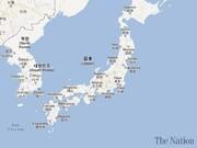 در لیست تهدیدات امنیتی ژاپن، چین جای کره شمالی را میگیرد