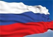 اولین واکنش روسیه به خبر کشته شدن بغدادی