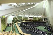 مصوبات جدید مجلس درباره مالیات بر ارزش افزوده  / از چه زمانی مالیات به مؤدی تعلق میگیرد؟