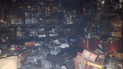 میدان حسنآباد دوباره آتش گرفت/ عکس