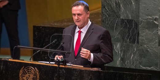 اتهامزنی و فرافکنیهای وزیر خارجه رژیمصهیونیستی علیه ایران در مجمع عمومی