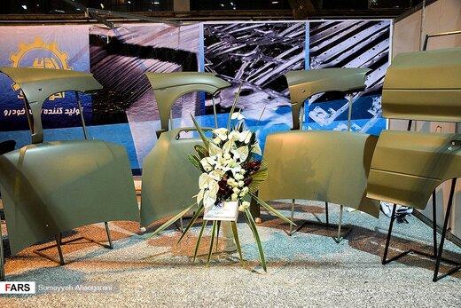نمایشگاه تخصصی قطعات خودرو در اراک