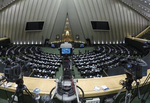 با تصویب مجلس،شورای عالی ورزش تشکیل میشود