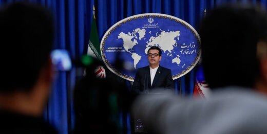 دیپلماسی عزت و اقتدار در بهشت شداد