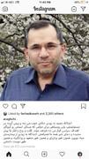 عراقجي ينتقد الإجراء الأمريكي اللاإنساني بمنع ظريف من عيادة تخت روانجي