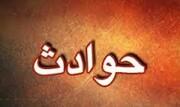 توضیحات روزنامه اعتماد درپی انتشار فیلم غیراخلاقی نماینده سابق
