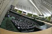 درخواست ویژه لاریجانی از نمایندگان برای تعیین تکلیف یک لایحه مهم /پس لرزههای حضور سفیر انگلیس در تجمعات/حواشی صحن مجلس