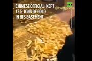 فیلم   کشف ۱۳.۵ تن طلا از زیرزمین خانه شهردار سابق گانژو