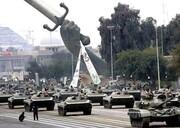 عراق با چه تجهیزاتی حمله اش را به ایران آغاز کرد؟