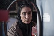«روزهای نارنجی» هدیه تهرانی در واشنگتن