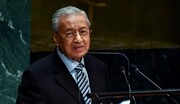 نخستوزیر مالزی: رژیم صهیونیستی منشا تروریسم است