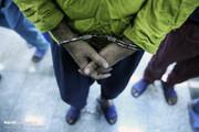 دستگیری زن قاچاقچی به همراه فرزندانش