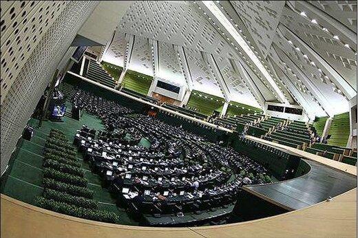 این نمایندگان شاخص مجلس دهم، در انتخابات کاندیدا نشدند +جدول