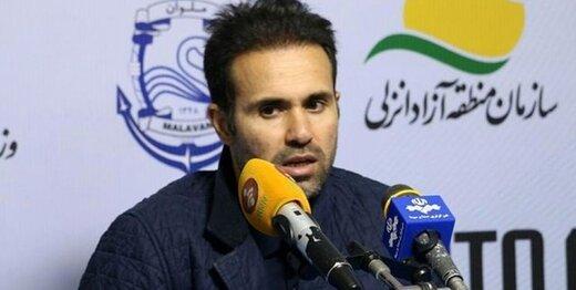 دیدار گل ریحان البرز و استقلال تهران