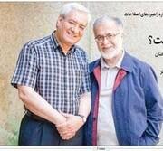 مناظره اصغرزاده و عطریانفر درباره راهبردهای اصلاحات