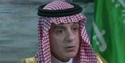 عادل الجبیر: مماشات با ایران باید پایان یابد