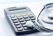 تازهترین ابتکارات پزشکان برای فرار از پرداخت مالیات