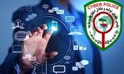 هشدار پلیس فتا: مراقب باجافزار MegaCortex باشید