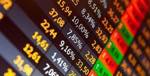 افزایش ۲۲ درصدی ارزش معاملات بورس کرج
