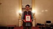 """ذبح جایزه بهترین فیلمنامه هفتمین جشنواره فیلم """"پارما ایتالیا"""" را دریافت کرد"""