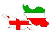 توصیههای سفارت ایران در گرجستان به مسافران