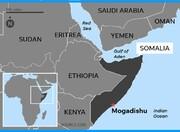 حمله الشباب به کاروان نظامی اروپاییها و پایگاه آمریکا در موگادیشو