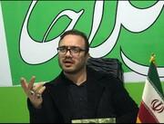 مصطفی جلالی رئیس خانه احزاب قم شد