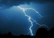 اخطاریه هواشناسی درباره وقوع صاعقه و آبگرفتگی برخی معابر جنوب کشور