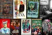 تولید ۲۹ فیلم کوتاه و انیمیشن در آذربایجانشرقی