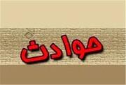 تکرار جنایت گروگانگیری کودکان در اطراف اصفهان؛ سه مرد به جان دخترک ۹ ساله افتادند