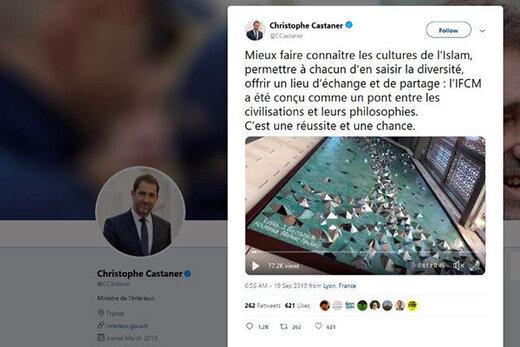توئیت وزیر کشور فرانسه در مورد اثر هنری ۲ ایرانی