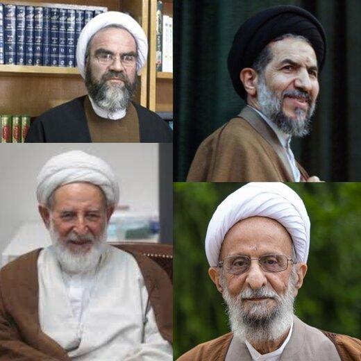 گمانهزنیها درباره ۶کرسی خالی مجلس خبرگان/شانس دوباره مصباح یزدی