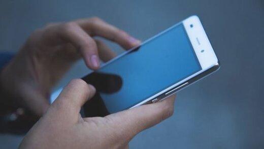 ظهور کلاهبرداریهای تلفنی جدید در آستانه اربعین