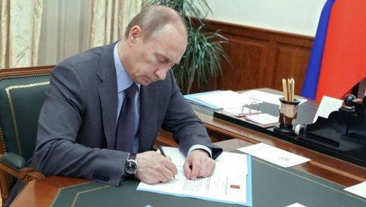 پوتین کنوانسیون رژیم حقوقی خزر را امضا کرد