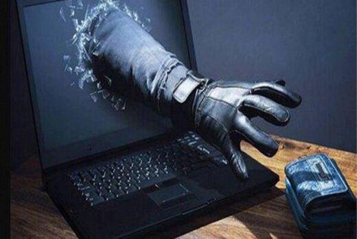 کلاهبرداری و اخاذی اینترنتی این بار با «ایمو»