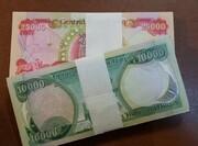 آغاز فروش ارز مسافرتی اربعین در شعب بانکی