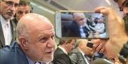 وزير النفط : زيادة مخزون إيران من النفط بمقدار 22 مليار برميل