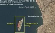 مرکز ردیابی نفتکشها ادعای پمپئو در مورد آدریان دریا را رد کرد