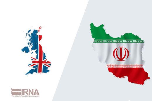 خسارت بانکی ایران از انگلیس وصول شد