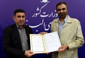 استاندار البرز بعنوان فرمانده قرارگاه پدافند زیستی  البرز منصوب شد
