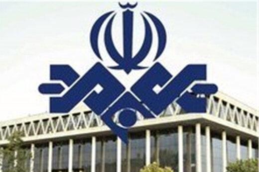 نگرانی کیهان از 2 بار حضور یک اصلاح طلب در سیما