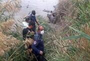 معمای کشف جسد در زاینده رود