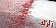 سه زلزله کوچک در فیروزکوه